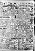 giornale/TO00208249/1947/Ottobre/17