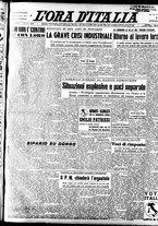 giornale/TO00208249/1947/Ottobre/18