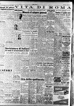 giornale/TO00208249/1947/Ottobre/2