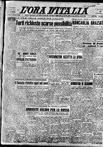 giornale/TO00208249/1947/Ottobre/20