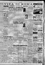 giornale/TO00208249/1947/Ottobre/4