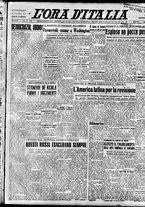 giornale/TO00208249/1947/Settembre/11