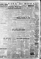 giornale/TO00208249/1947/Settembre/12