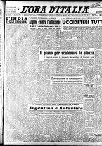 giornale/TO00208249/1947/Settembre/13