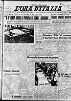giornale/TO00208249/1947/Settembre/17