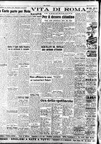 giornale/TO00208249/1947/Settembre/20