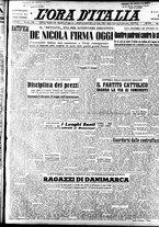 giornale/TO00208249/1947/Settembre/3