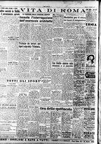 giornale/TO00208249/1947/Settembre/8
