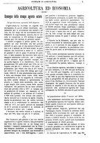 giornale/TO00210416/1892/unico/00000013