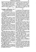 giornale/TO00210416/1899/unico/00000115
