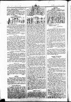 giornale/UBO3917275/1849/Novembre/20