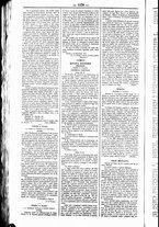 giornale/UBO3917275/1850/Dicembre/14