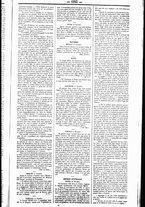 giornale/UBO3917275/1850/Dicembre/19