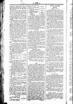 giornale/UBO3917275/1850/Dicembre/6