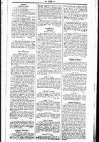 giornale/UBO3917275/1850/Dicembre/7