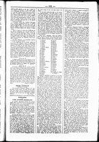giornale/UBO3917275/1850/Febbraio/11