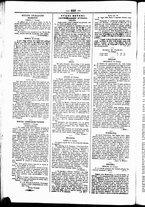 giornale/UBO3917275/1850/Febbraio/14