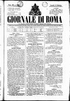 giornale/UBO3917275/1850/Febbraio/5