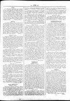 giornale/UBO3917275/1851/Agosto/83