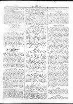 giornale/UBO3917275/1851/Dicembre/3