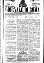 giornale/UBO3917275/1851/Febbraio/17