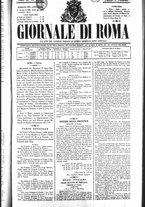 giornale/UBO3917275/1851/Febbraio/5