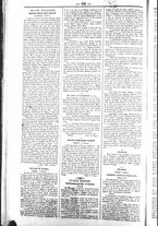 giornale/UBO3917275/1851/Febbraio/58