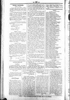 giornale/UBO3917275/1851/Febbraio/96