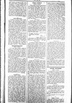 giornale/UBO3917275/1851/Gennaio/11