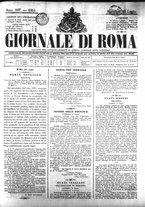 giornale/UBO3917275/1851/Luglio/81