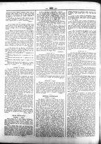 giornale/UBO3917275/1851/Luglio/82
