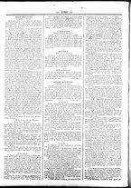 giornale/UBO3917275/1851/Novembre/46