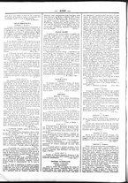 giornale/UBO3917275/1851/Novembre/58