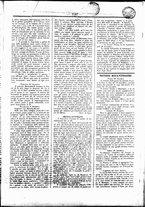 giornale/UBO3917275/1854/Dicembre/17