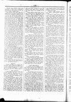giornale/UBO3917275/1854/Dicembre/2