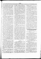 giornale/UBO3917275/1854/Dicembre/3