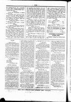 giornale/UBO3917275/1854/Dicembre/4