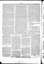 giornale/UBO3917275/1854/Gennaio/16