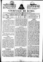 giornale/UBO3917275/1854/Gennaio/17