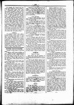 giornale/UBO3917275/1854/Luglio/19