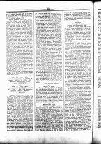 giornale/UBO3917275/1854/Luglio/7