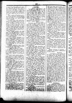 giornale/UBO3917275/1855/Aprile/18