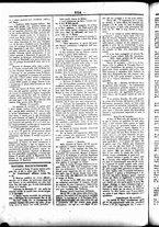 giornale/UBO3917275/1855/Dicembre/6