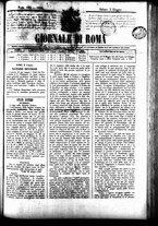 giornale/UBO3917275/1855/Giugno/5