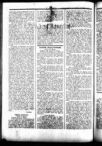 giornale/UBO3917275/1855/Giugno/6