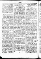 giornale/UBO3917275/1855/Novembre/14
