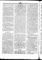 giornale/UBO3917275/1855/Novembre/2