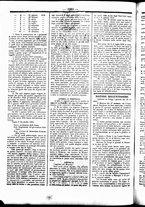 giornale/UBO3917275/1855/Novembre/6