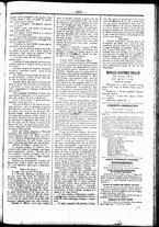 giornale/UBO3917275/1855/Novembre/7