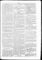 giornale/UBO3917275/1856/Dicembre/3
